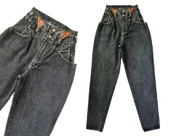 80s Vintage High Waisted Jeans Black Denim Jeans Harem Fit Mom Jeans Super High Waist Pleated Front Vintage Denim Jeans 25 X 33