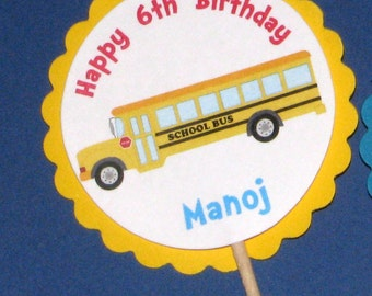 School Bus Cupcake Toppers - Set of 24 - School Bus birthday party