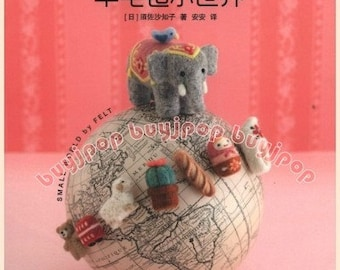 Chinese Edition *Out Of Print* Japanese Craft Pattern Book Wool FELT Animal  WORLD TRAVEL