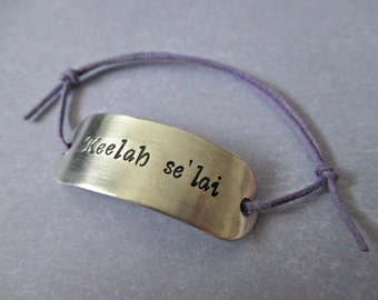 keelah se'lai - hand stamped mass effect tali'zorah vas normandy inspired aluminum adjustable cord bracelet