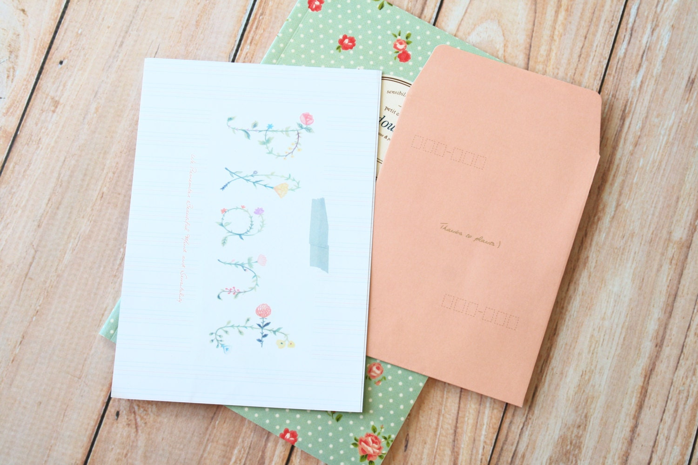 Best online paper writing envelopes
