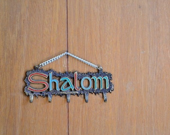 vintage brass shalom key holder