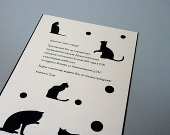 Black Cats Silhouette / Invitations for Wedding, Birthday / Halloween Themed Party / Cutout, Scrapbook / Papercut by Naboko