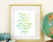Proverbs 31:8 - Speak Up Green Blue Watercolor Scripture Wall Art Bible Verse Handlettered Printable Instant Download Home Decor