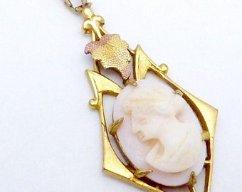 Vintage Pink Gold Filled Shell Cameo Pendant 21529