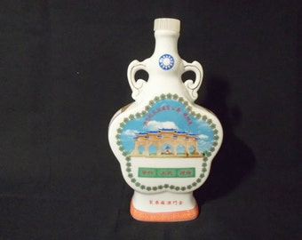 Handsome Vintage Chinese Decanter