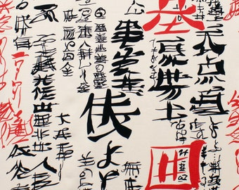 Japanese Script Cotton Fabric Metre Alexander Henry Indochine Red Cream Kanji 1m FREE UK POSTAGE