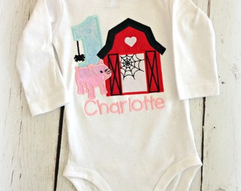 Charlotte's Web Birthday Shirt- Pig and Spider- Barn- Custom Embroidery