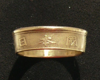 Brass Coin Ring 1948 Japan 5 Yen, Ring Size 7 and Double Sided