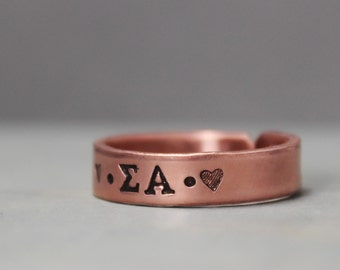 Sigma Alpha  Ring, Thin Copper Ring, Hand Stamped Ring, Sigma Alpha Jewelry, Sorority Jewelry, Sorority Ring, Copper Jewelry
