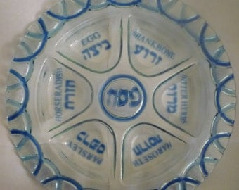 Vintage Judaica Passover Seder plate, glass with blue accents, 13-3/4 inch diameter
