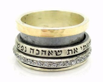 Inscribed spinner ring, silver, gold & Zircon, song of songs quote