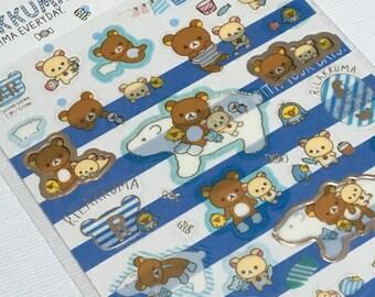 A Sheet of Japanese Anime Sticker- Rilakkuma with Polar Bear