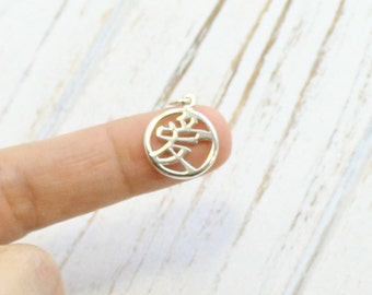 Sterling Silver Chinese Happiness Charm...  1 piece - HBSC159