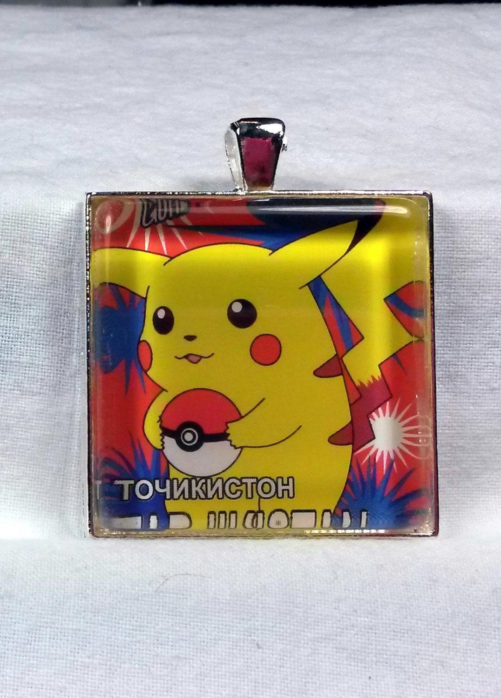Pokemon Go Gotta Catch Em All
