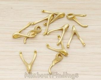 PDT205-01-RB // Raw brass SMALL Wishbone Pendant, 2 Pc