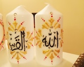 Islamic candles, set of 2, 3 by 6 inches. Al Qareeb calligraphy on candles!