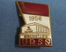 USSR URSS pin - Brussels World Fair 1958 Bruxelles Belgium - very rare item - vintage