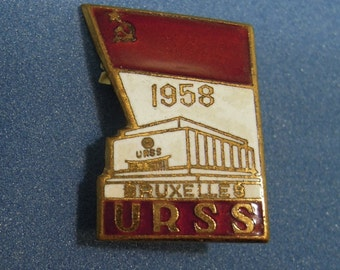 USSR URSS pin - Brussels World Fair 1958 Bruxelles Belgium - very rare item - vintage