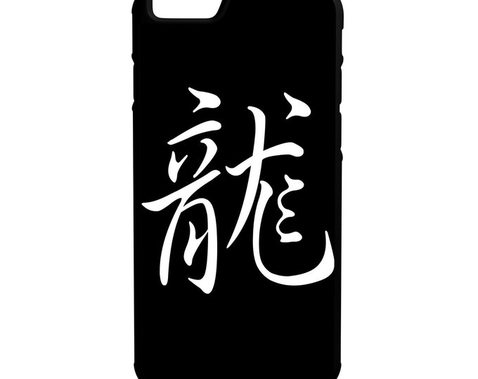 Chinese Zodiac Dragon iPhone Galaxy LG G4 Hybrid Rubber Protective Case Black Background