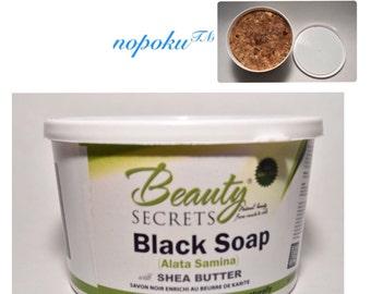 zakuro savon savon noir bain et beaut savon pour le par nopoku. Black Bedroom Furniture Sets. Home Design Ideas