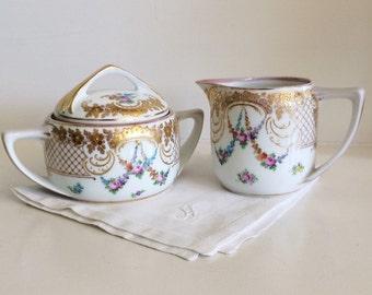Ornate Rosenthal Donatello Dresden Works China Creamer and Sugar Set