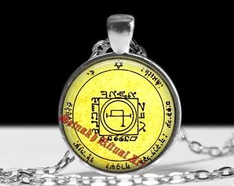 Fifth pentacle of the Sun pendant, talisman for fast movement, magic talisman, alchemy symbol, The Greater Key, King Solomon Sun Seals #103