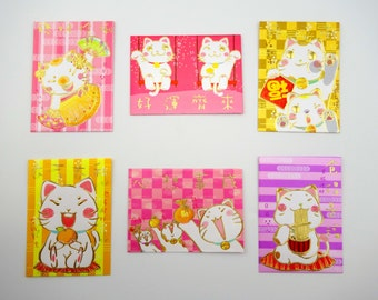 6 variety pack Chinese maneki neko lucky money envelope - kawaii lucky cats  - Hong Bao packet - lunar new year supply - cute lai see