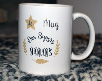 Super moms gift mug mothers day Noël Anniversaire customizable
