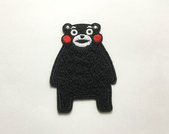 Black Bear Iron on Patch(M2) - Bear Cartoon Applique Embroidered Iron on Patch - Size 5.2x7.4 cm