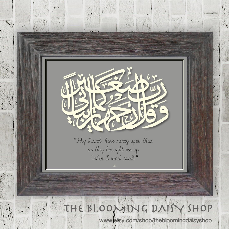 Islamic Wall Art Islamic Print Muslim Mother 39 S Day