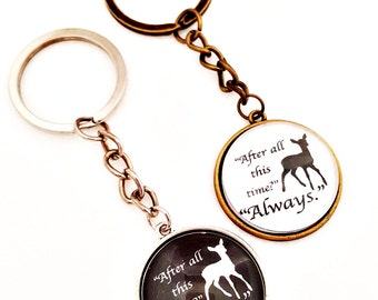 Harry Potter keychain - After all this time? Always.