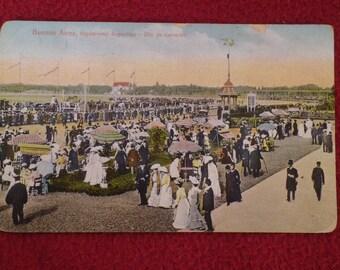 Buenos Aires Hippodrome Argentina /Glossy Postcard / Antique Postcard Argentina /Vintage Postcard / 1920-30s