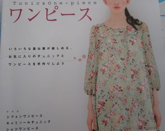Japanese Sewing Book Tunic and One-Piece No. 2707 (Japanese Version)