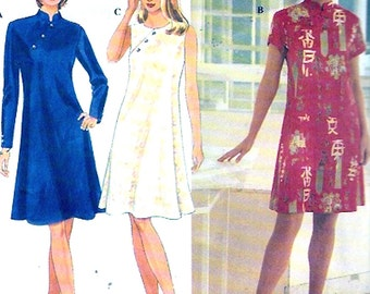 Plus size Cheongsam dress bridesmaid party evening or day wear sewing pattern Simplicity 7114 UNCUT Bust 42 to 46