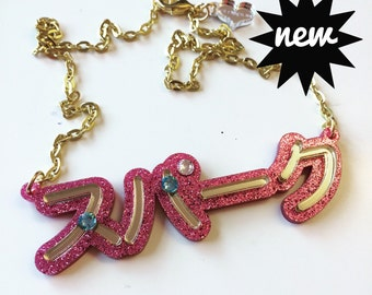 Sparkling in Japanese laser cut necklace