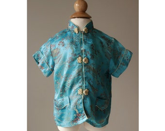 1960s Squirrel Asian Jacket~Size 18 Months to 2t