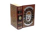 Sherlock Holmes Detective Hollow Book Gift Box Money Safe Secret Storage Booksafe Handmade Large Tan Leatherbound Best Man - CUSTOM ORDER