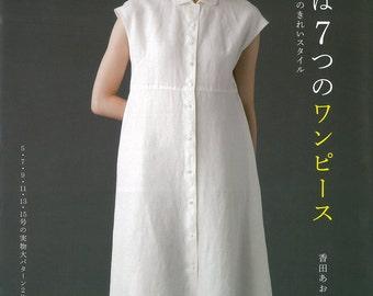 Simple Basic Japanese Style Dress Pattern, Aoi Koda, Japanese Sewing Pattern Book, Women Clothing, One Piece Dress, Easy Tutorial, B1777