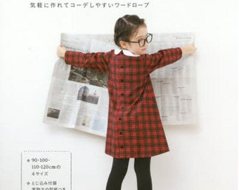 Easy Casual Dress Pattern, Japanese Sewing Pattern Book, Girl Children, Easy Sewing Tutorial, Blouse, Skirt, One Piece, Shirt, Pants, B1731
