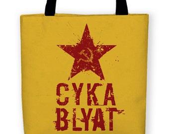 CYKA BLYAT Carryall Tote Bag