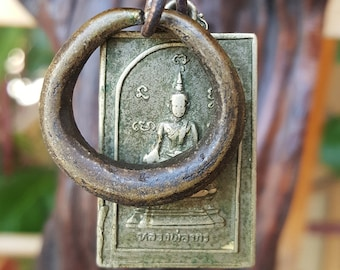 Private Collection: 1971 White Bronze Buddha Necklace - Dog Tag Style