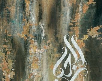 The Powerful - calligraphy - Print of original painting by Leila Mansoor