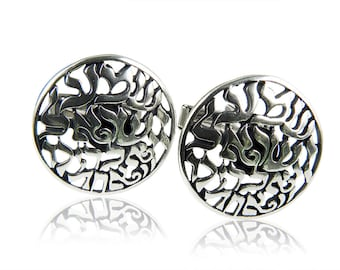 "Jewish jewelry.Sterling silver Cuff links,Shema israel, ""Hear, [O] Israel"".Made in Jerusalem.FREE SHIPPING."