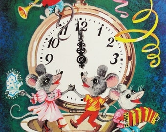Happy New Year! Vintage Soviet Postcard. Illustrator Shalito - 1990. USSR Ministry of Communications Publ. Mouse, Clock, Mice, Trumpet