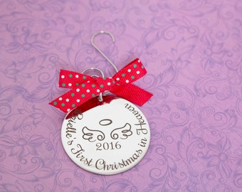 First Christmas in Heaven Ornament - Christmas Ornament - 2016 Ornament - Christmas Decorations - Engraved Ornament - Engraved Jewelry