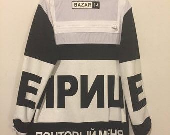 BAZAR 14 Jacket SIZE L/XL