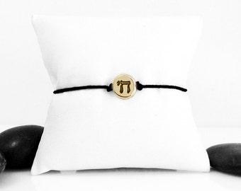 Chai Bracelet, Jewish Jewelry, Chai Charm, Jewish Bracelet, Chai Jewelry, Bat Mitzvah Gift, Judaica Jewelry, Charm Bracelet, Jewelry