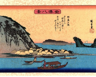 "Japanese Ukiyoe, Woodblock print, antique, Hiroshige, ""Sunset Glow at Nojima"""