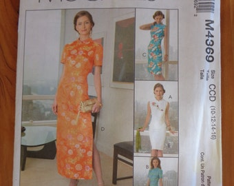 McCall's M4369 Pattern Misses Dress Size 10-16